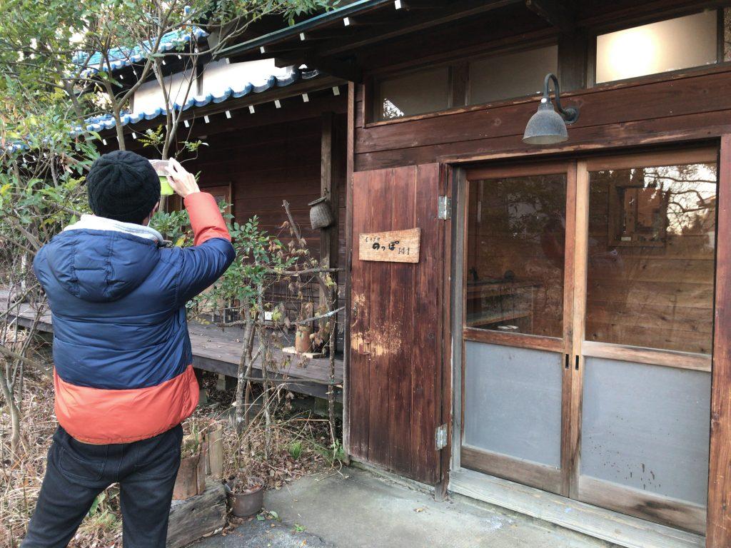 カフェのっぽ141(カフェ・ノッポ・イチヨンイチ)