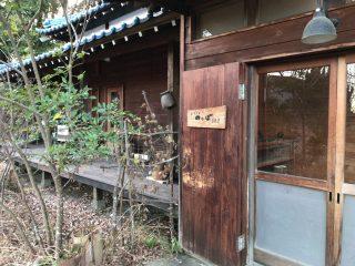 cafeのっぽ141 (カフェ ノッポ イチヨンイチ)