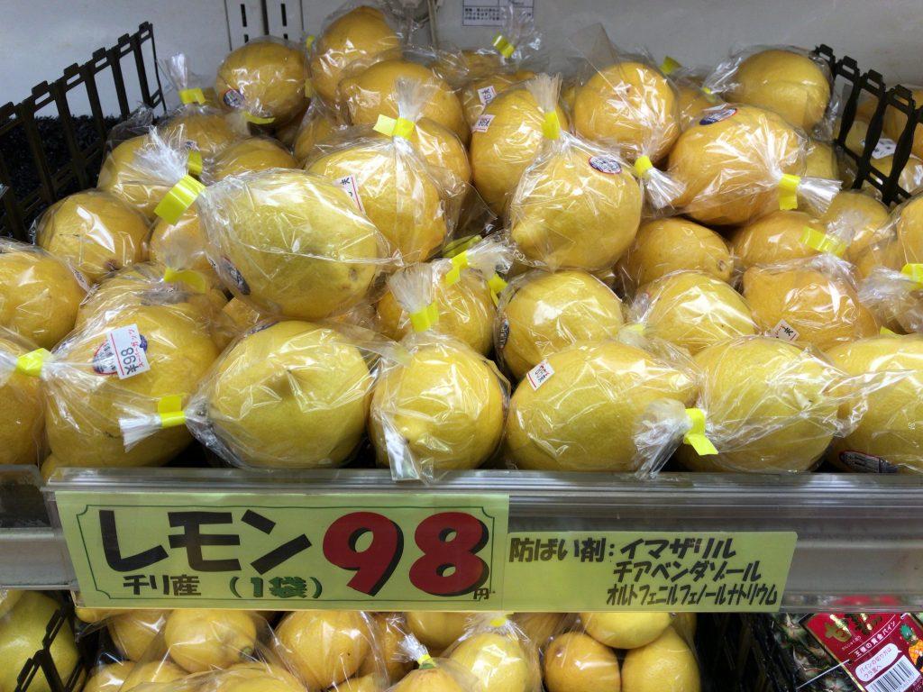 レモン 店頭での防ばい剤の表示の様子