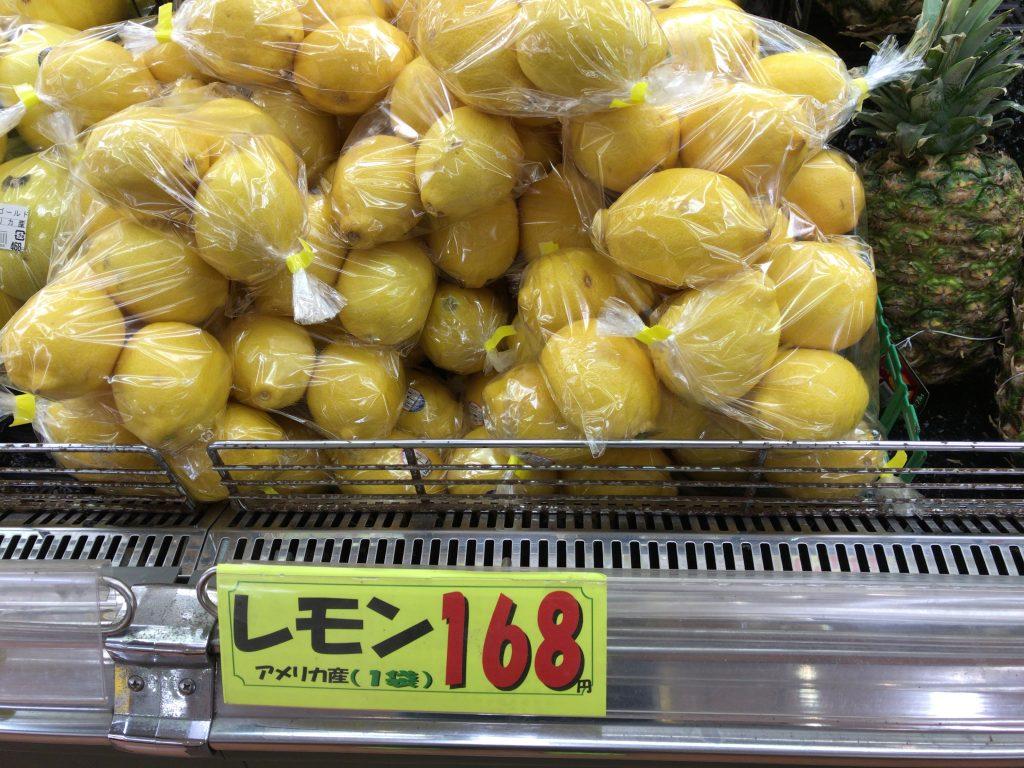 アメリカ産 輸入レモン