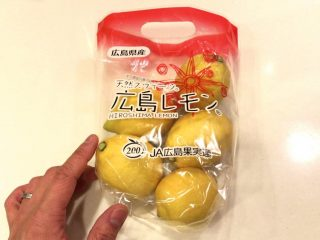 広島県産レモン